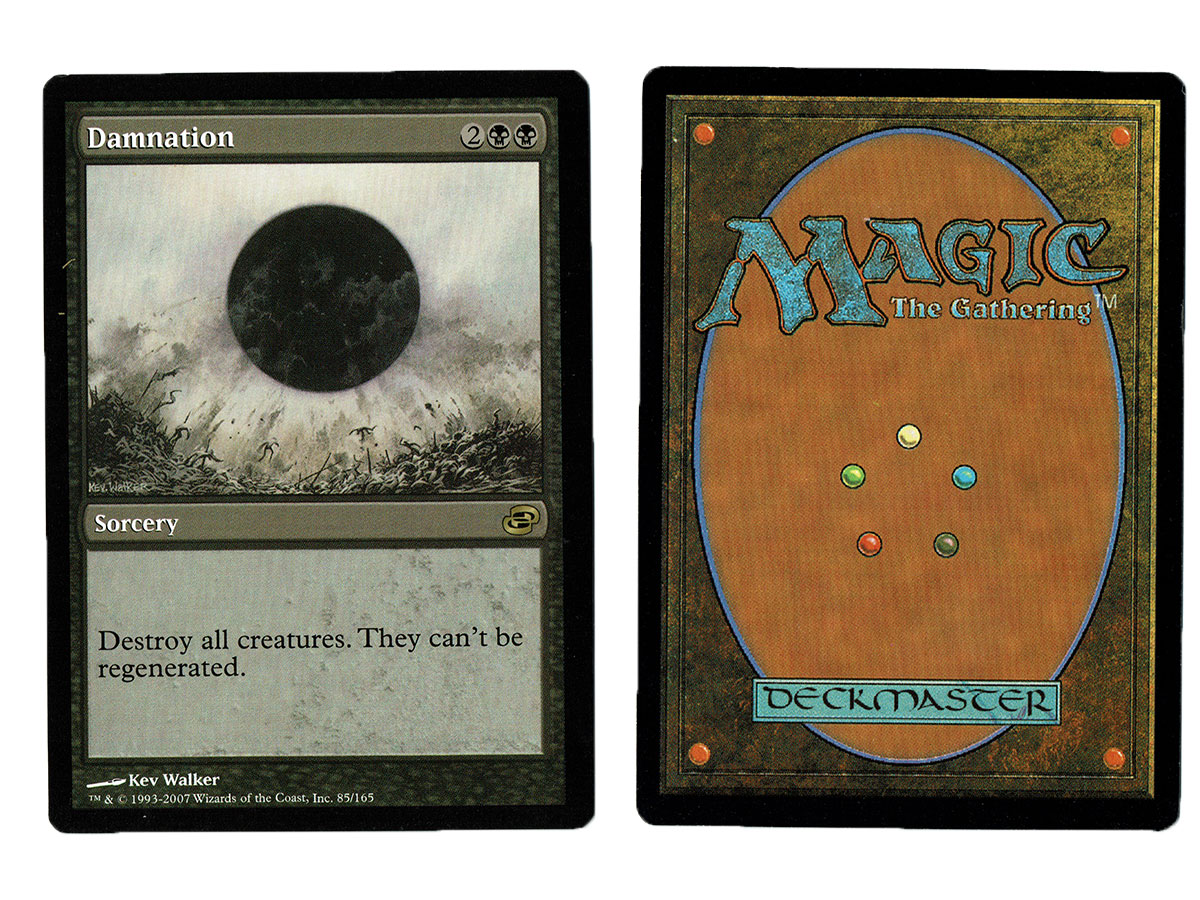 photo regarding Printable Mtg Proxies called Damnation against Planar Chaos Magic the Amassing MTG Proxy Card