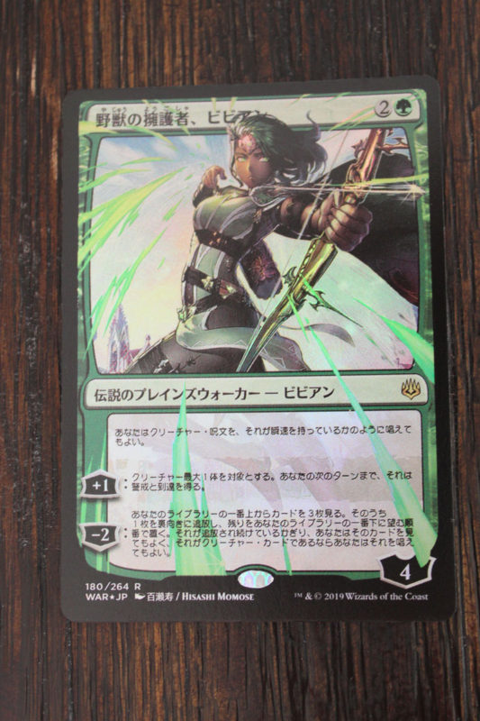 WOTC Wizards Star Wars TCG Promo Foil #36Unplayed Han Solo mild curl H